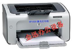 供应租打印机150元/月河源惠州统一热线