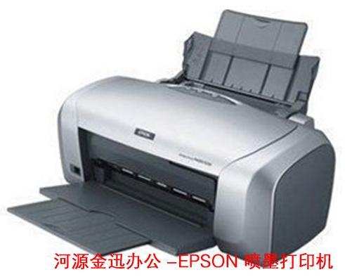 供应河源爱普生打印机维修