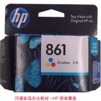 供应HP打印机墨盒销售价格