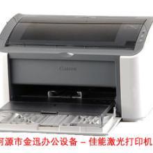 供应河源惠普黑白喷墨打印机维修