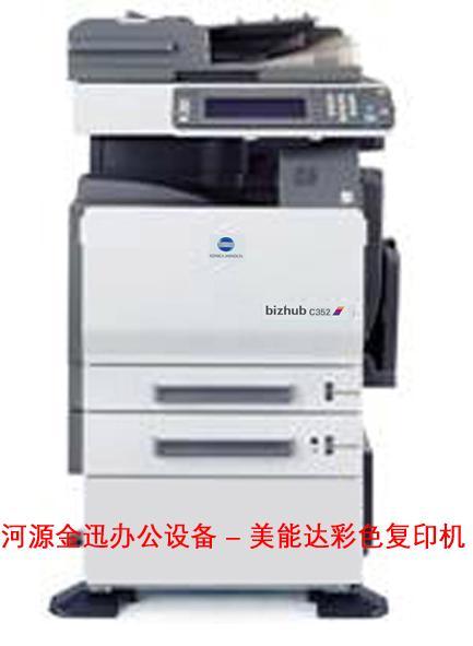 供应多功能数码复印机出租