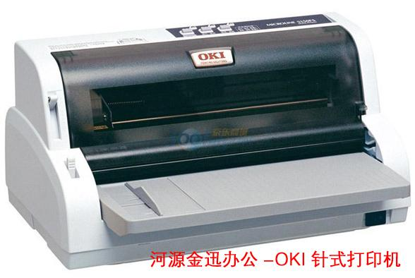 供应在河源打印机哪里有卖