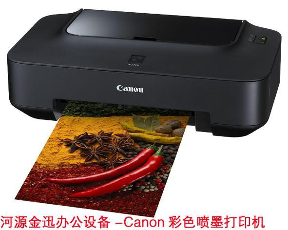 供应 在河源哪里有打印机出租