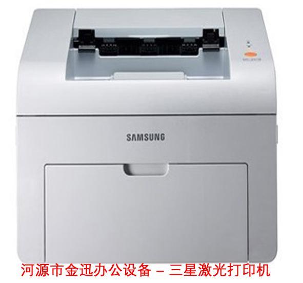 供应河源出售办公设备电脑打印机复印机