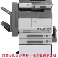 供应河源最便宜的复印机出租公司
