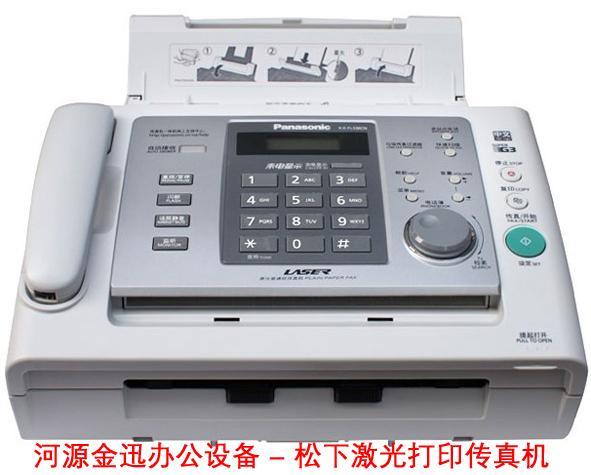 供应河源松下打印机维修
