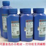 供应河源打印机加碳粉号码13690988455
