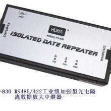 供应光电隔离数据放大中继器RS485