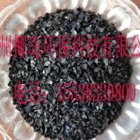 生产催化剂用活性炭