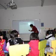 红外便携式电子白板交互宝图片
