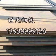 供应安钢桥梁板供应商、建筑桥梁板-安阳顶天钢铁桥梁板