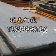供应安钢低合金板一级代理商、低合金板价格、Q345B低合金板