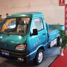 合作生产销售电动汽车
