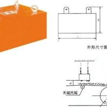 供应磁性分离器
