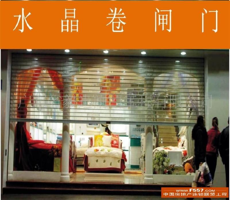 供应广州水晶卷闸专业厂家,东莞水晶卷闸专业厂家