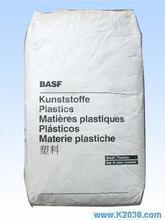 供应TPEE塑胶料