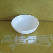 供应酒店用瓷3寸小味碟唐山骨质瓷