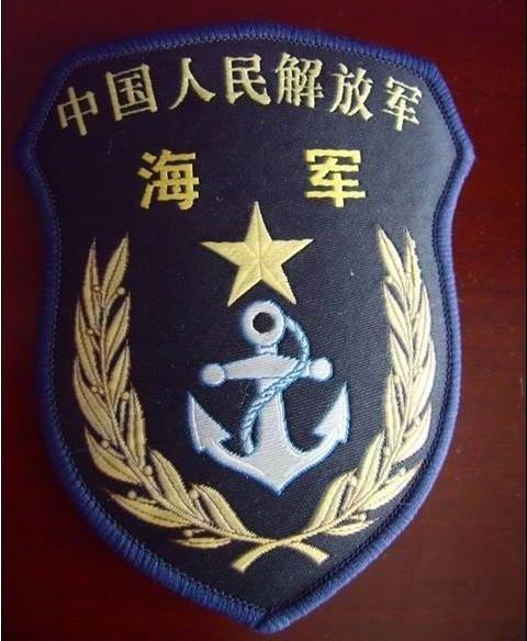 臂章   这是二炮臂章,二炮全名是中国战略导弹部队.   臂章