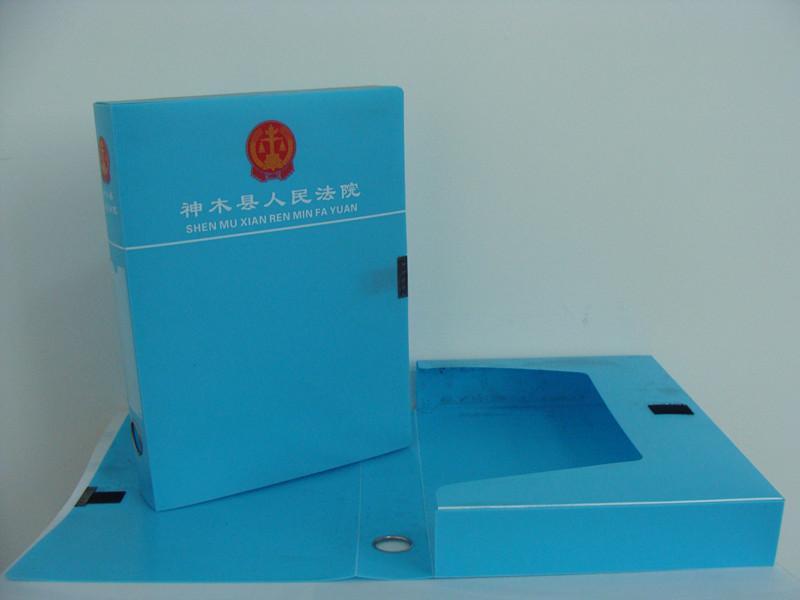 档案盒侧面标签模板_人事档案盒标签模板