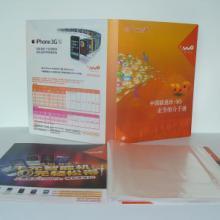 供应PP资料册、生产PVC资料册、热销资料册供应批发