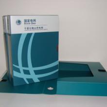 供应低价档案盒/文件盒/档案用品价格