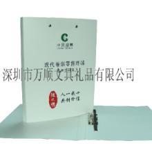供应中国烟草文件夹/客户资料夹/蝴蝶夹资料夹