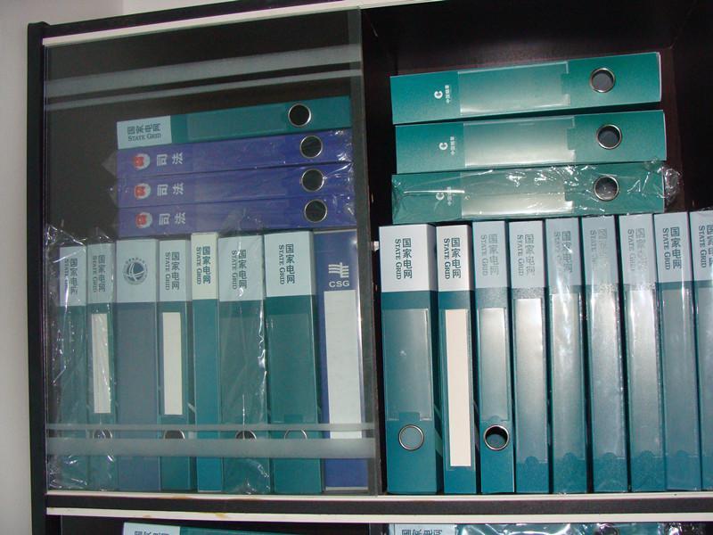 标签: 专业生产档案盒可印刷公司logo