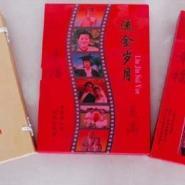 专业生产优质皮面笔记本价格优惠图片