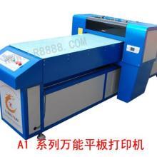 供应智能卡打印机/智能卡外观图案打印/会员卡打印机/人像卡打印机批发
