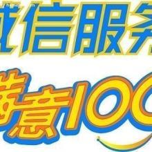 方太)∮灶具◇南京方太燃气灶维修电话官网◇客服