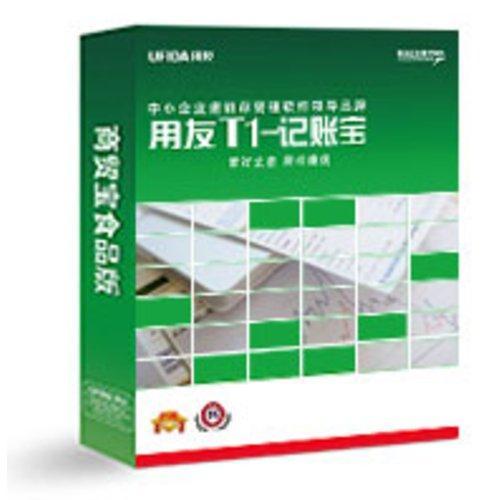 供应潍坊用友财务通系列软件促销图片