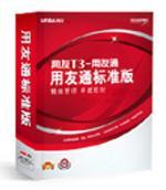 供应潍坊企业管理信息化软件教育专版,联系:18753685006图片