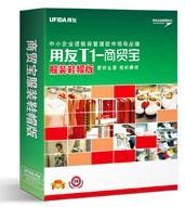 供应潍坊T1-商贸宝服装鞋帽版软件图片