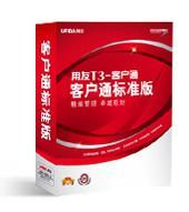 供应潍坊用友软件T3财务通普及版108,请联系18753685006图片