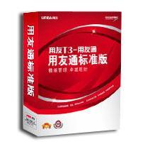 供应潍坊用友财务软件-财务通普及版,请联系131-8885-6509批发