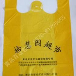 供應超市購物袋手提購物袋生産廠家