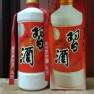 贵州2004年红盒装习酒53度什么价格图片