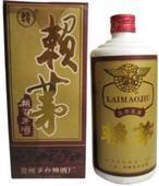 供应93年赖茅酒,93年赖茅酒价格,93年赖茅批发价图片