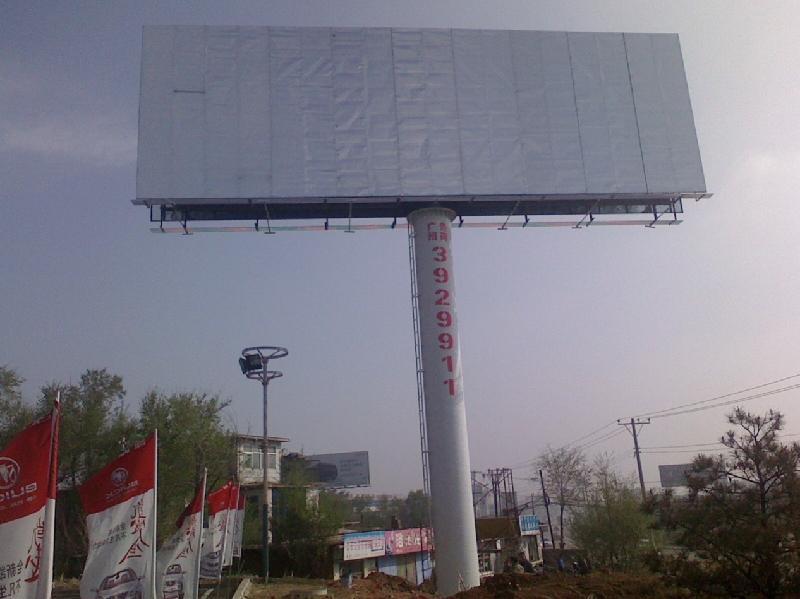 广告牌制作挵图片