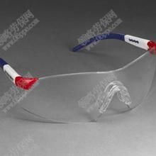 供应1722安全防护眼镜UV防护1722安全防护眼镜UV防护批发