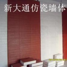 外墙保温装饰一体化板图片