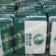 郑州多彩光电国家电网标识灯箱图片