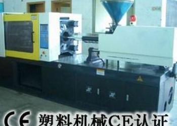 塑料拉丝机CE认证扁丝拉丝机CE认证图片