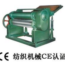 供应裁剪设备CE认证 服装加工辅助设备CE认证 t恤印花机CE认证