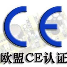 供應消音降噪設備CE認證 節能設備CE認證 深圳節能設備CE認證圖片