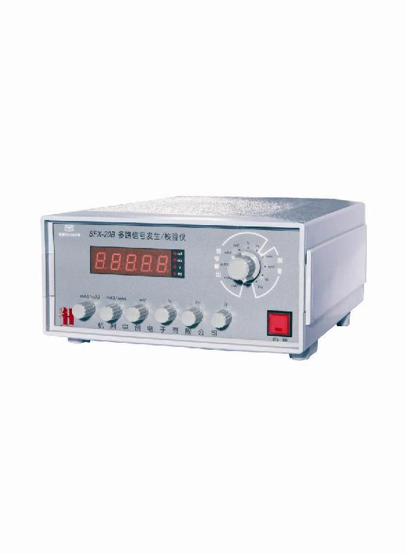 SFX-20B多路台式信号发生器销售