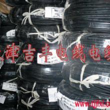 供应天津电缆/耐油电线电缆供应
