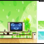 客厅装修壁纸/客厅电视背景墙纸图片