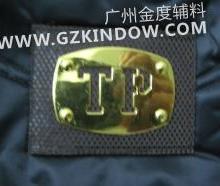 供应皮牌皮标设计真皮皮标pvc皮标