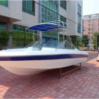 玻璃钢快艇玻璃钢豪华快艇|快艇|钓鱼艇|出海快艇|